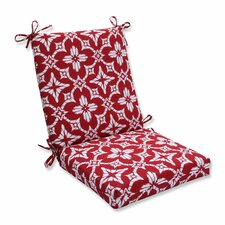 Aspidoras Outdoor Dining Chair Cushion