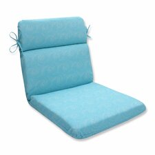 Nabil Outdoor Dinning Chair Cushion