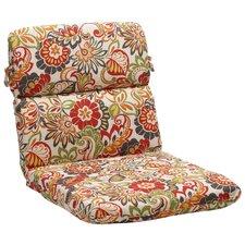 Bargain Outdoor Dining Chair Cushion