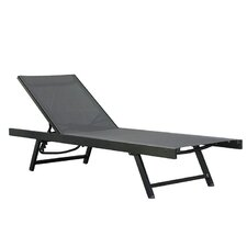 Urban Sun Chaise Lounge