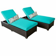 Classic 2 Piece Chaise Lounge Set with Cushion (Set of 2)