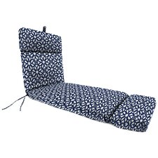 2017 Online Outdoor Sunbrella Chaise Lounge Cushion