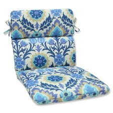 Rockhill Outdoor Chair Cushion
