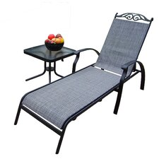 Basile 2 Piece Chaise Lounge Set