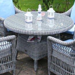 Rattan Garden Tables