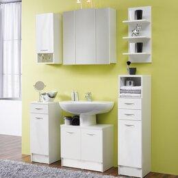 Bathroom Units bathroom furniture | wayfair.co.uk