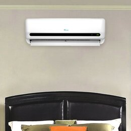 split wall air