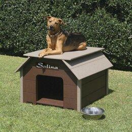 Dog Furniture You 39 Ll Love Wayfair