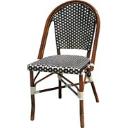 Daisy Patio Side Chair
