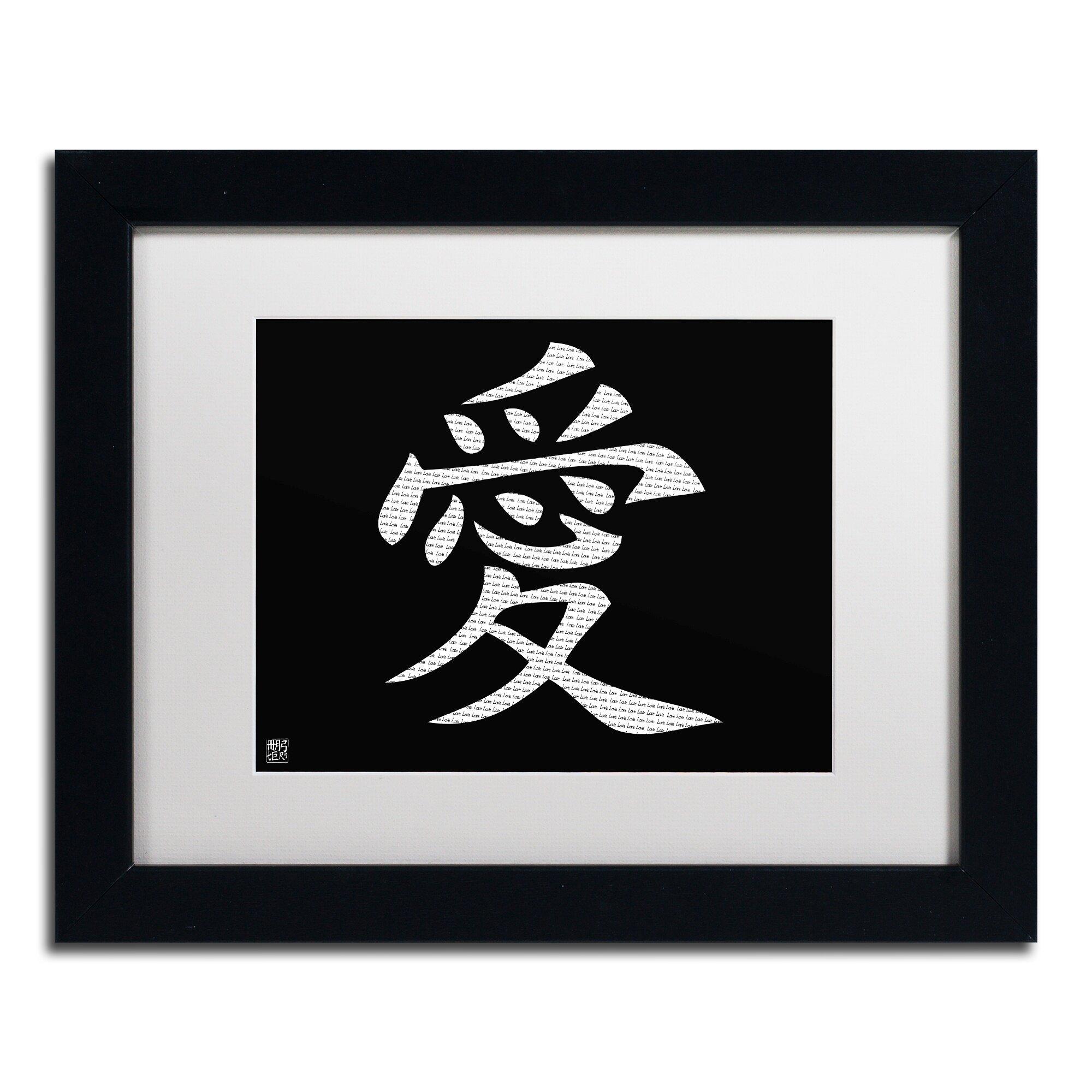 59+ Love Frame Clipart | ClipartLook |Love Black Frame