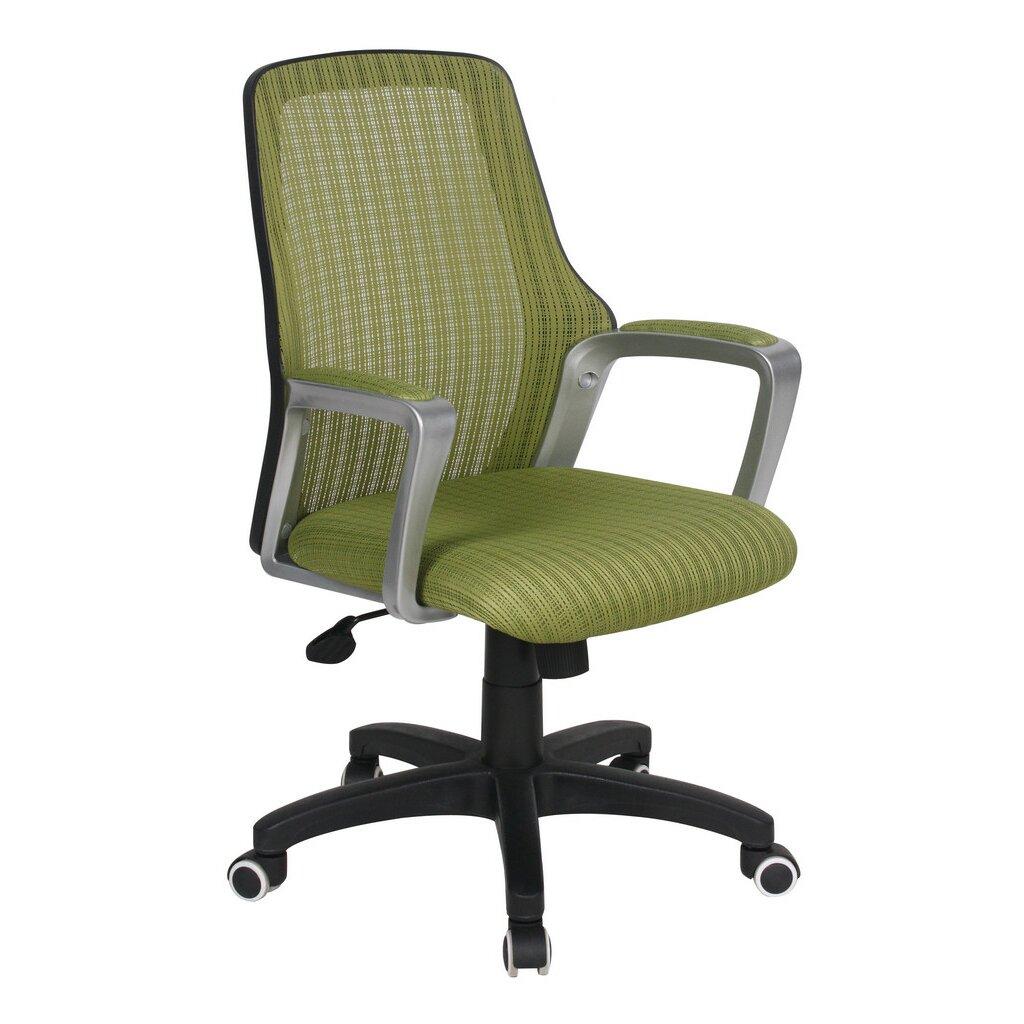 Home & Haus Mesh High Back Mesh Desk Chair & Reviews