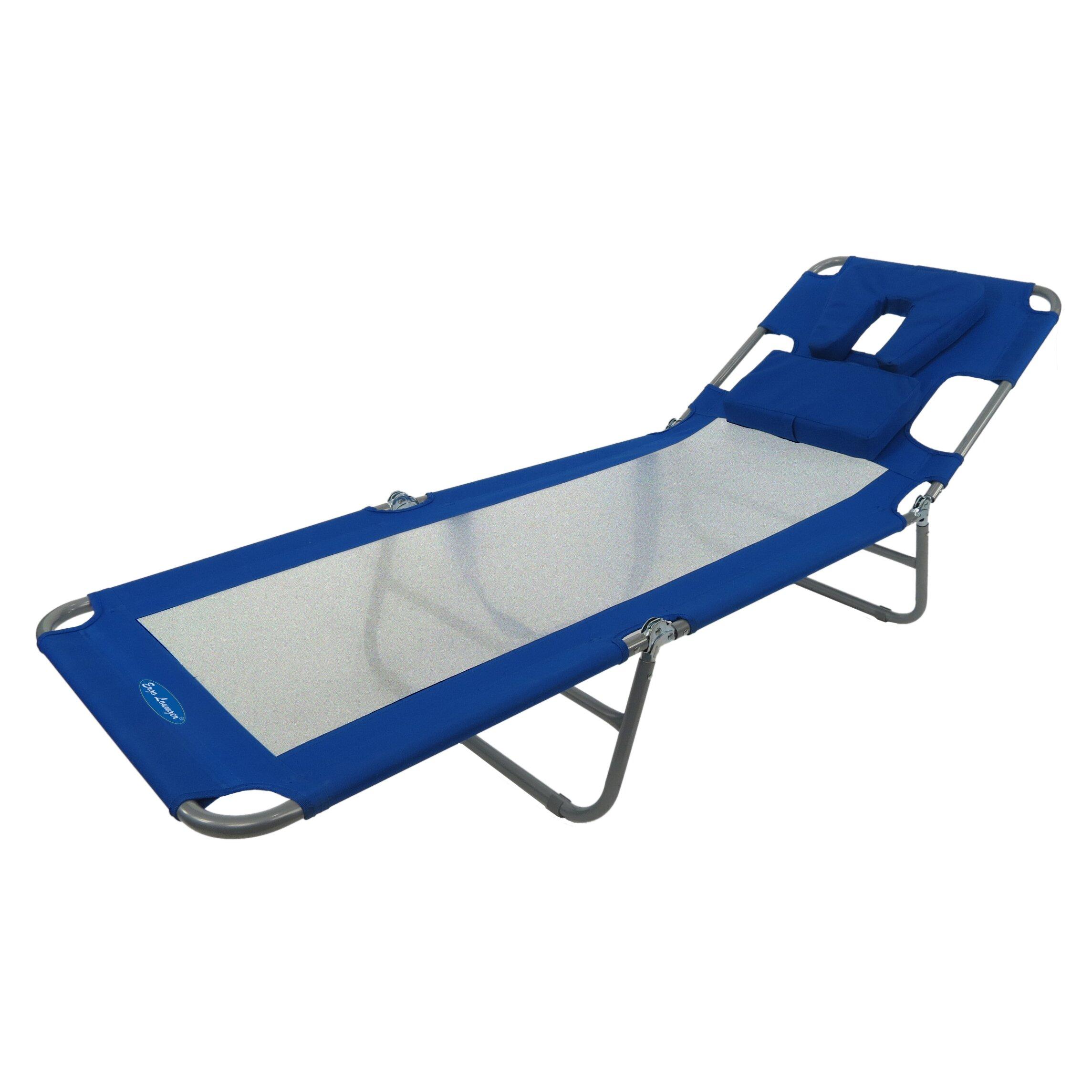 Ergolounger Cool Face Down Beach Chair & Reviews